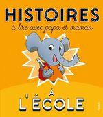 Vente EBooks : À l'école  - Ghislaine Biondi