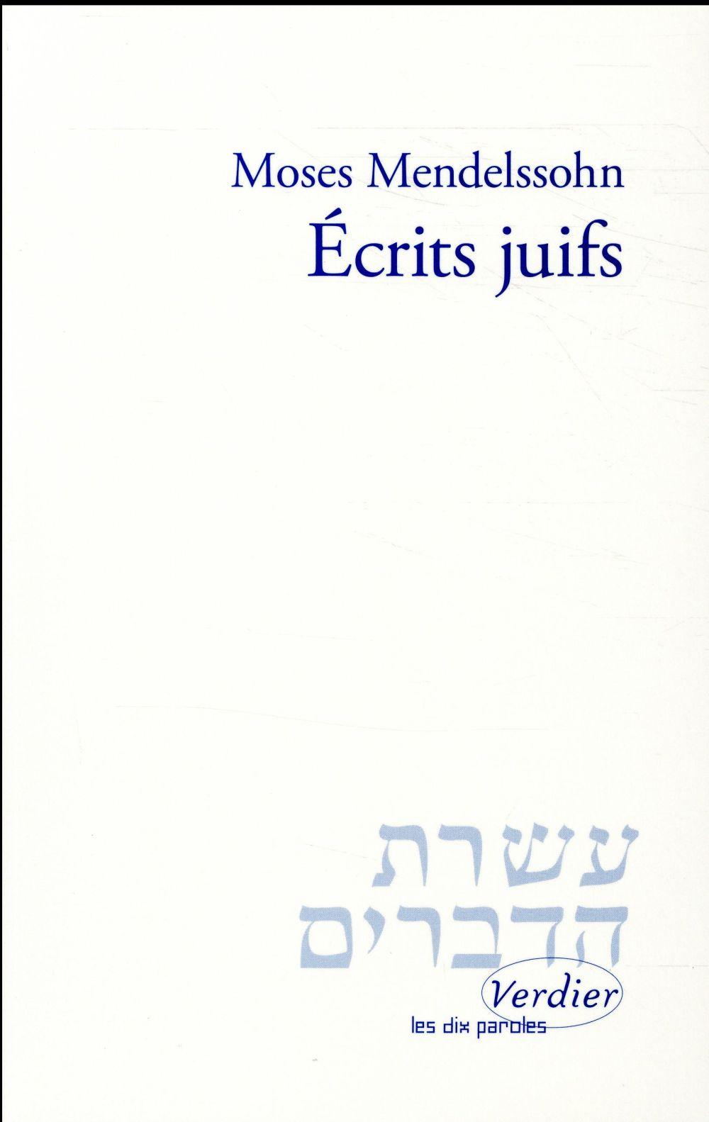 écrits juifs