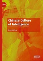 Chinese Culture of Intelligence  - Keping Wang
