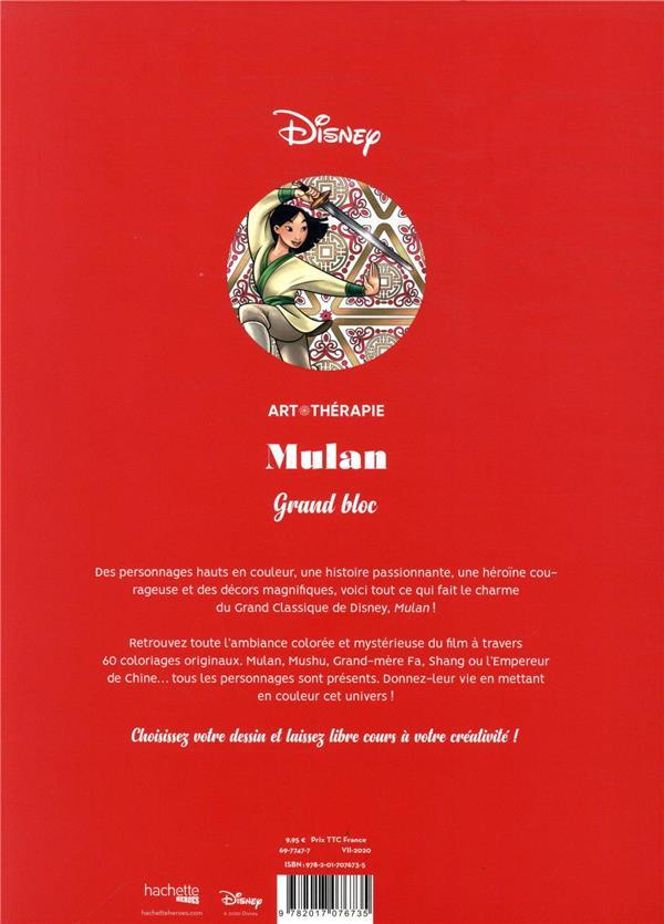 Art-thérapie ; grand bloc ; Mulan ; 60 coloriages
