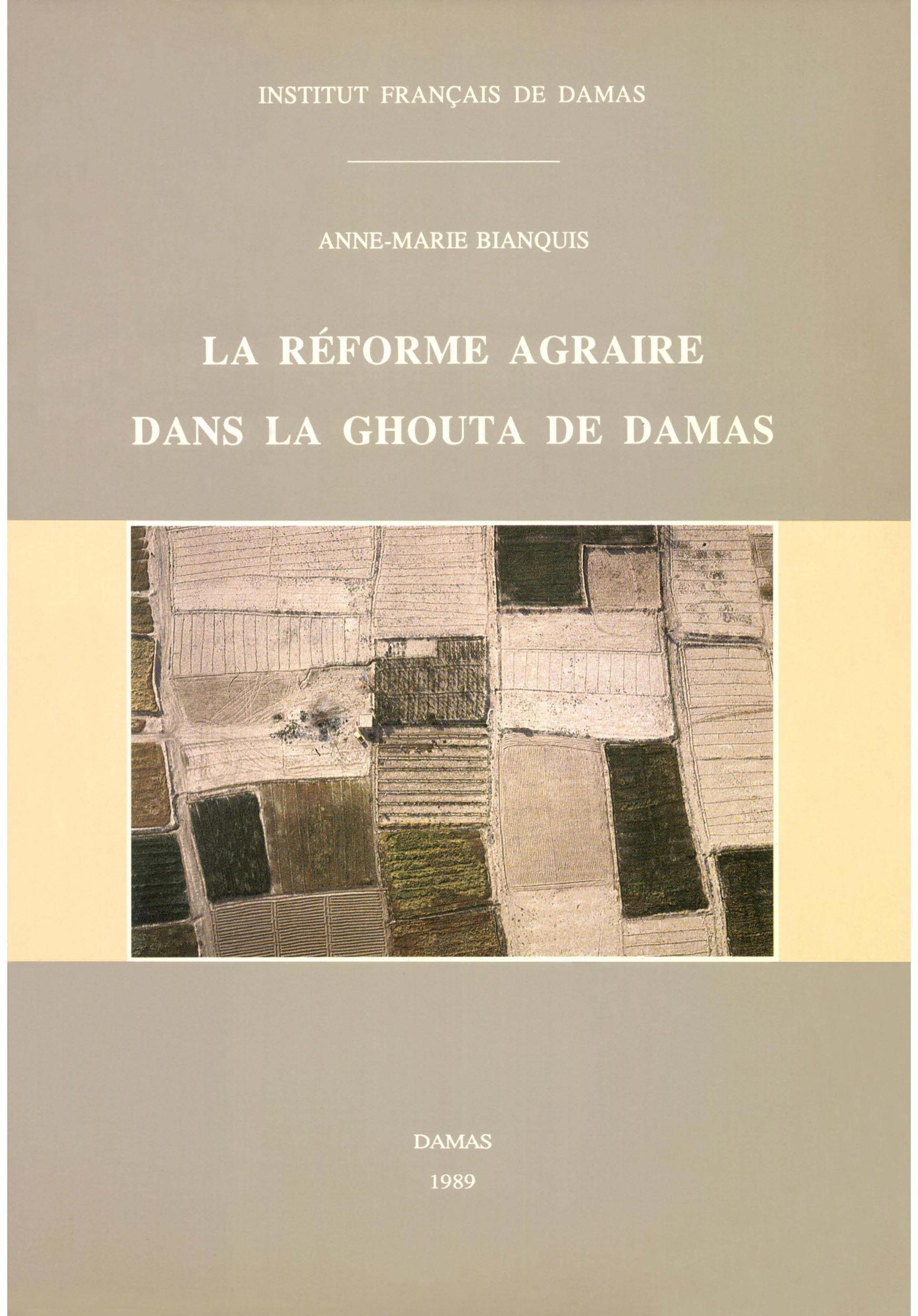 La reforme agraire dans la ghouta de damas