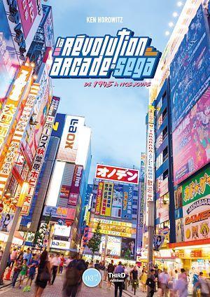 La révolution arcade de Sega