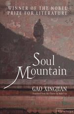 Vente Livre Numérique : Soul Mountain  - Gao Xingjian