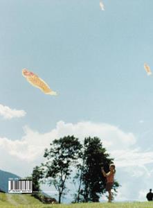 14e biennale d'art contemporain de Lyon ; mondes flottants