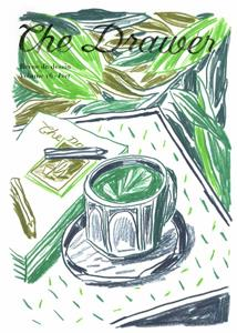 The drawer T.16 ; vert