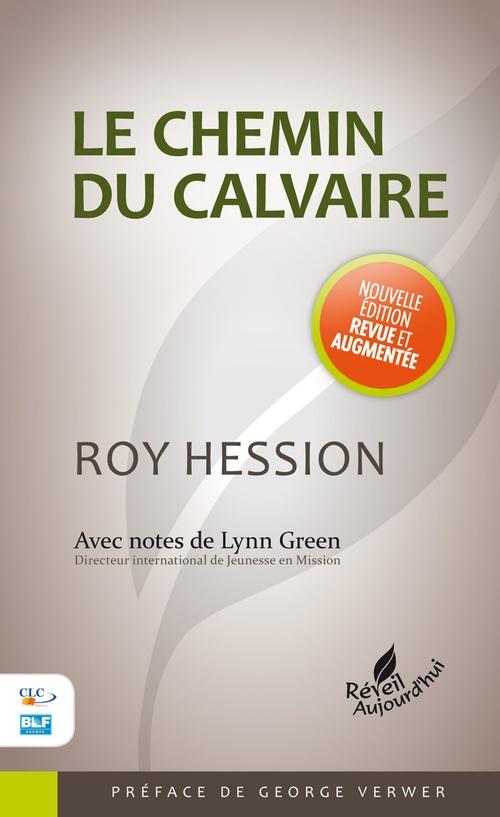 Vente EBooks : Le Chemin du Calvaire  - Roy Hession