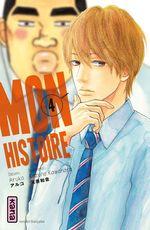 Vente Livre Numérique : Mon histoire - Tome 4  - Kazune Kawahara - Aruko