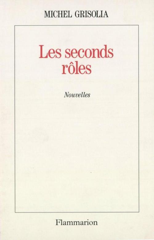 Les seconds rôles