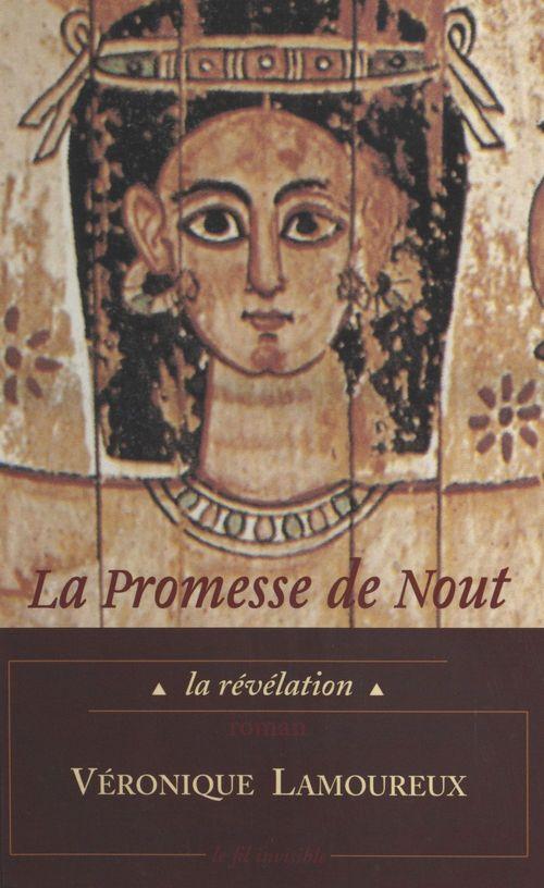 Promesse de nout t.1 la revelation
