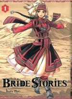 Couverture de Bride stories t.1