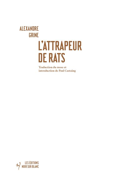 L'attrapeur de rats