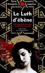 Vente Livre Numérique : Le Luth d'ébène  - Panagiotis Agapitos