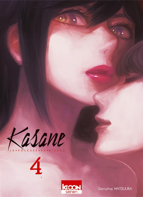 Kasane ; La Voleuse De Visage T.4