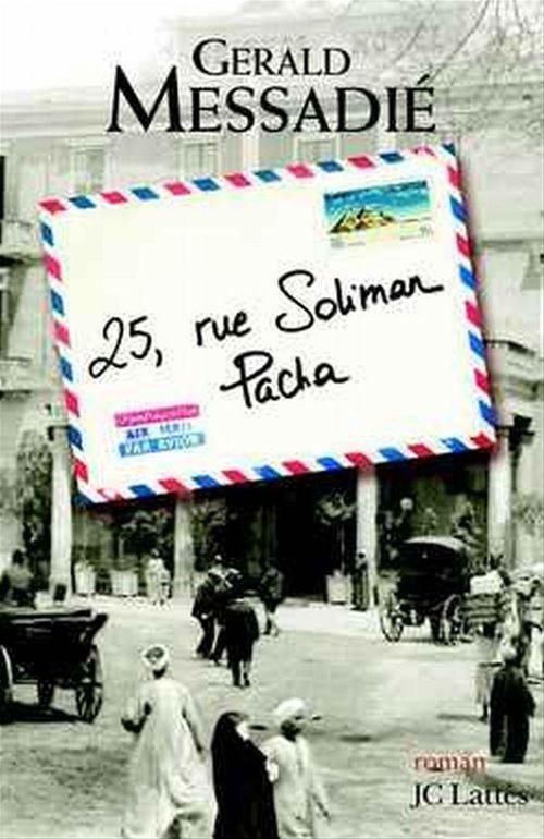 25 rue soliman pacha