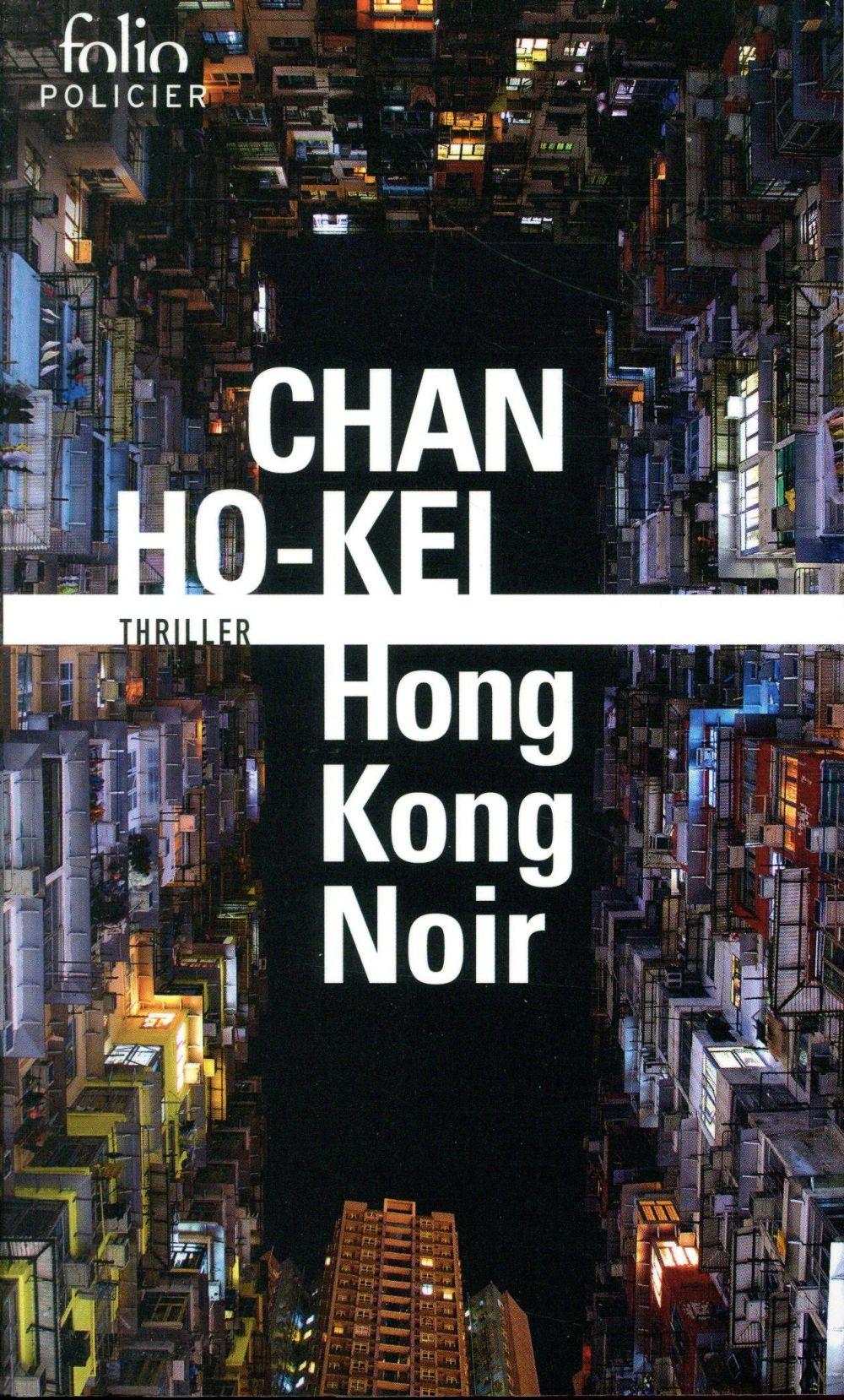 Hong-Kong noir