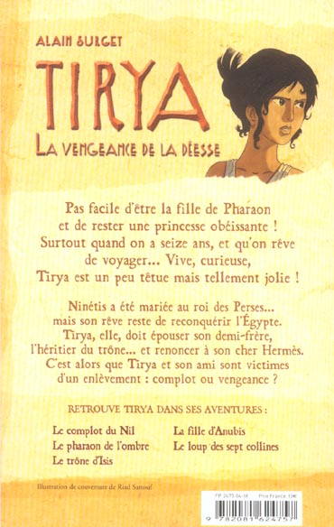 Tirya - t06 - la vengeance de la deesse