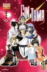 Vente EBooks : Gintama - Tome 39  - Hideaki Sorachi