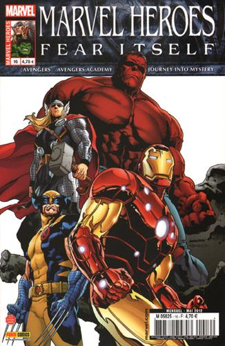 Marvel heroes 16 (fear itself)