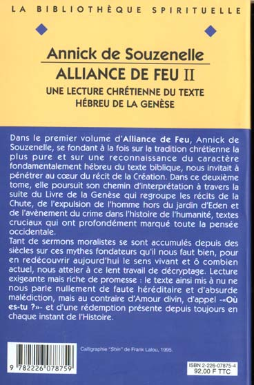Alliance de feu t. 2