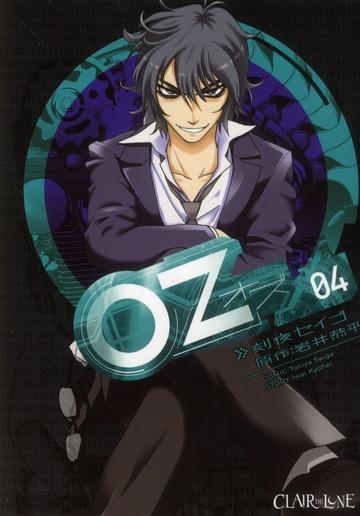 Oz t.4