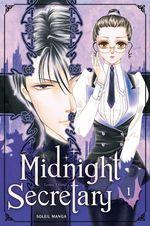Vente Livre Numérique : Midnight secretary t.1  - Tomu Ohmi