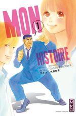 Vente Livre Numérique : Mon histoire - Tome 1  - Kazune Kawahara