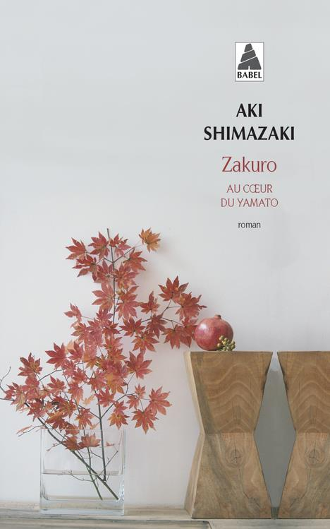 AU COEUR DU YAMATO T.2  -  ZAKURO