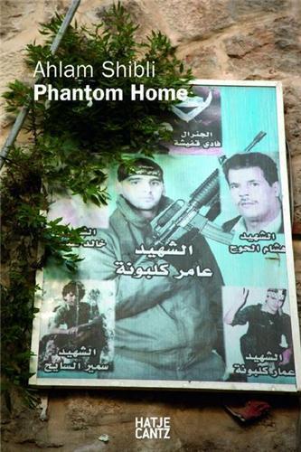 Ahlam shibli phantom home