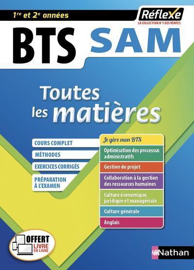 REFLEXE BTS ; support à l'action managériale ; toutes les matières ; 1re et 2e années (édition 2020)
