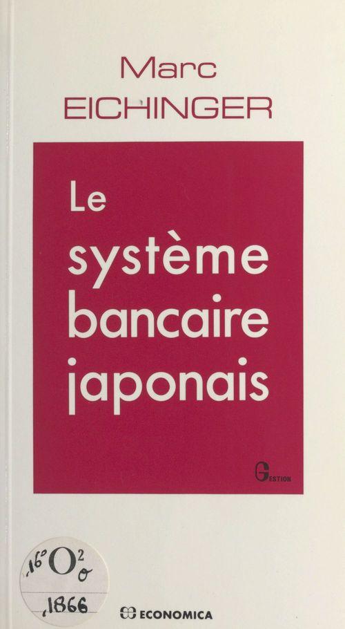 Systeme bancaire japonais