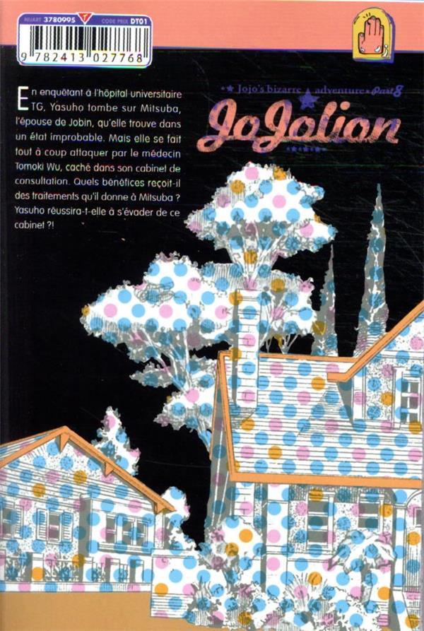 Jojo's bizarre adventure - saison 8 ; Jojolion T.20