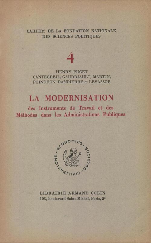 la modernisation des instruments de travail et des méthodes dans les administrations publiques