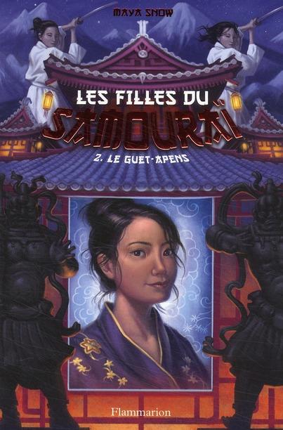 Les filles du samouraï t.2 ; le guet-apens