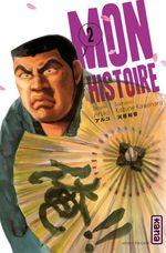 Vente Livre Numérique : Mon histoire - Tome 2  - Kazune Kawahara