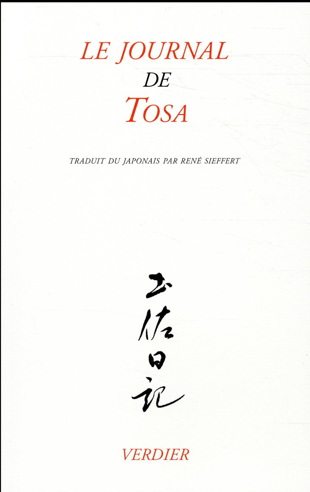 Le journal de Tosa
