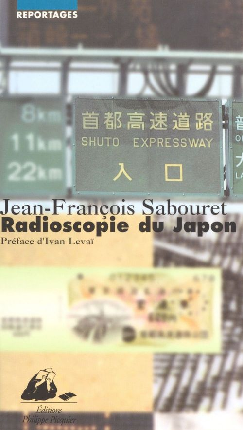 La radioscopie du japon