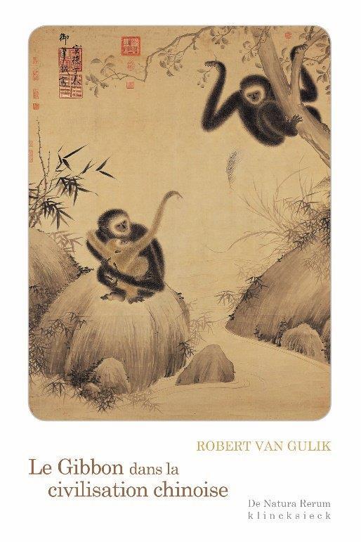 Le gibbon dans la civilisation chinoise