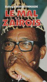 Le Mal zaïrois