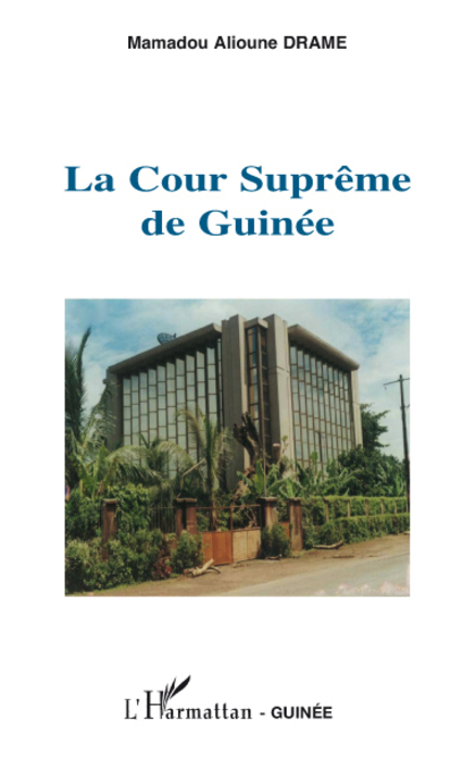 Cour suprême de Guinée