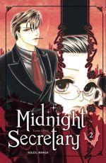 Vente Livre Numérique : Midnight secretary t.2  - Tomu Ohmi