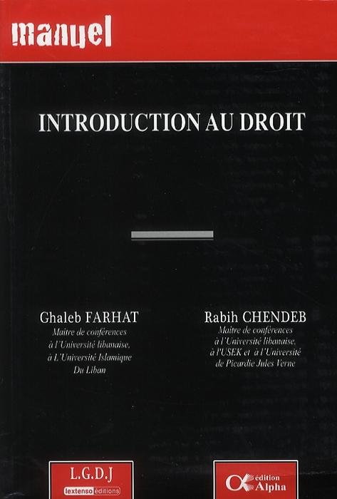 Introduction au droit (édition 2010)