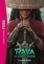 Vente Livre Numérique : Bibliothèque Disney - Raya et le dernier dragon - Le roman du film  - Walt Disney