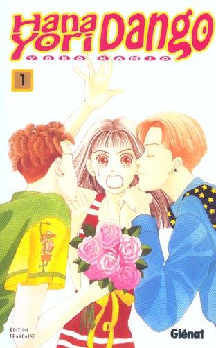 Hana Yori Dango - Tome 01