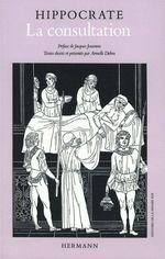 Vente EBooks : La consultation  - Hippocrate