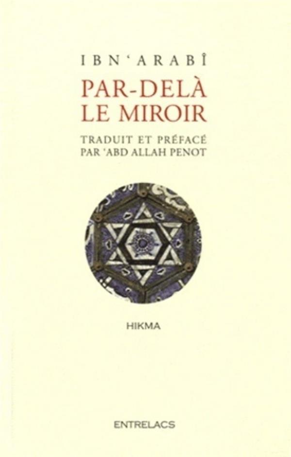 Par delà le miroir