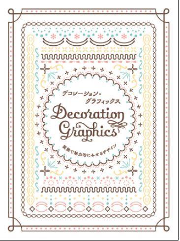 Decoration graphics