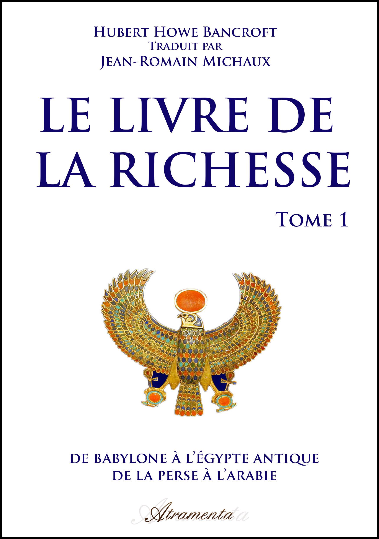 Le livre de la Richesse