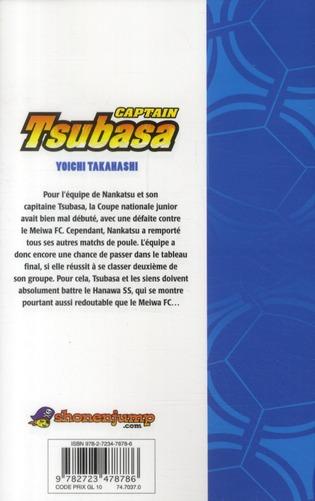 Captain Tsubasa t.6