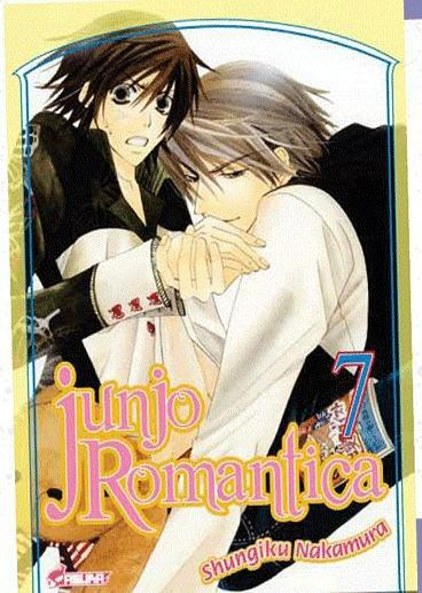 Junjo Romantica T.7