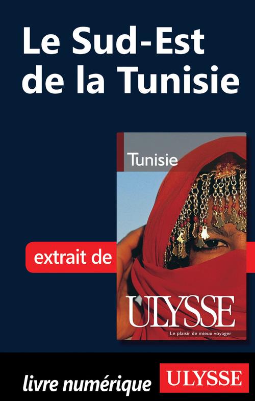 Sud-Est de la Tunisie